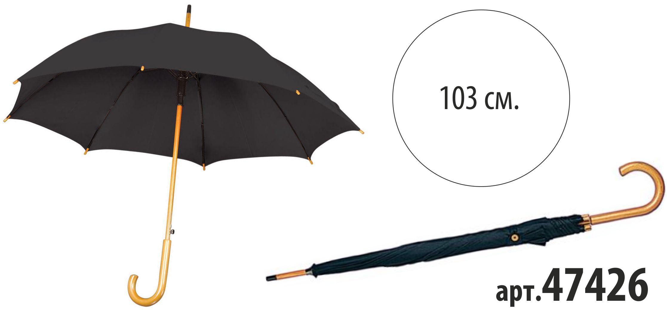 в компании Рекона вы можете заказать зонты оптом