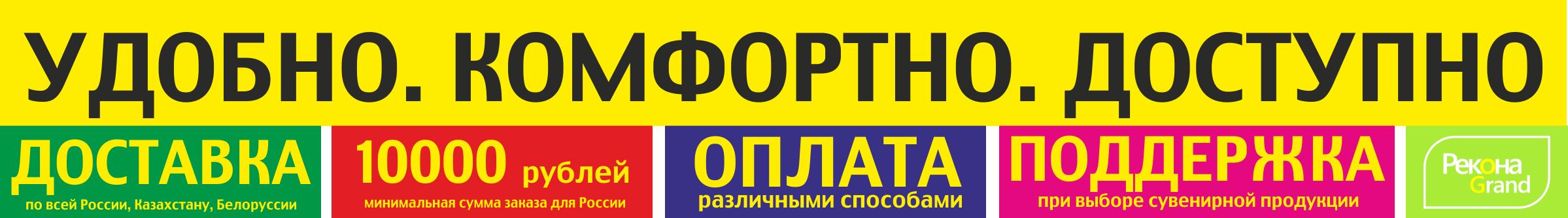флешки с логотипом в москве