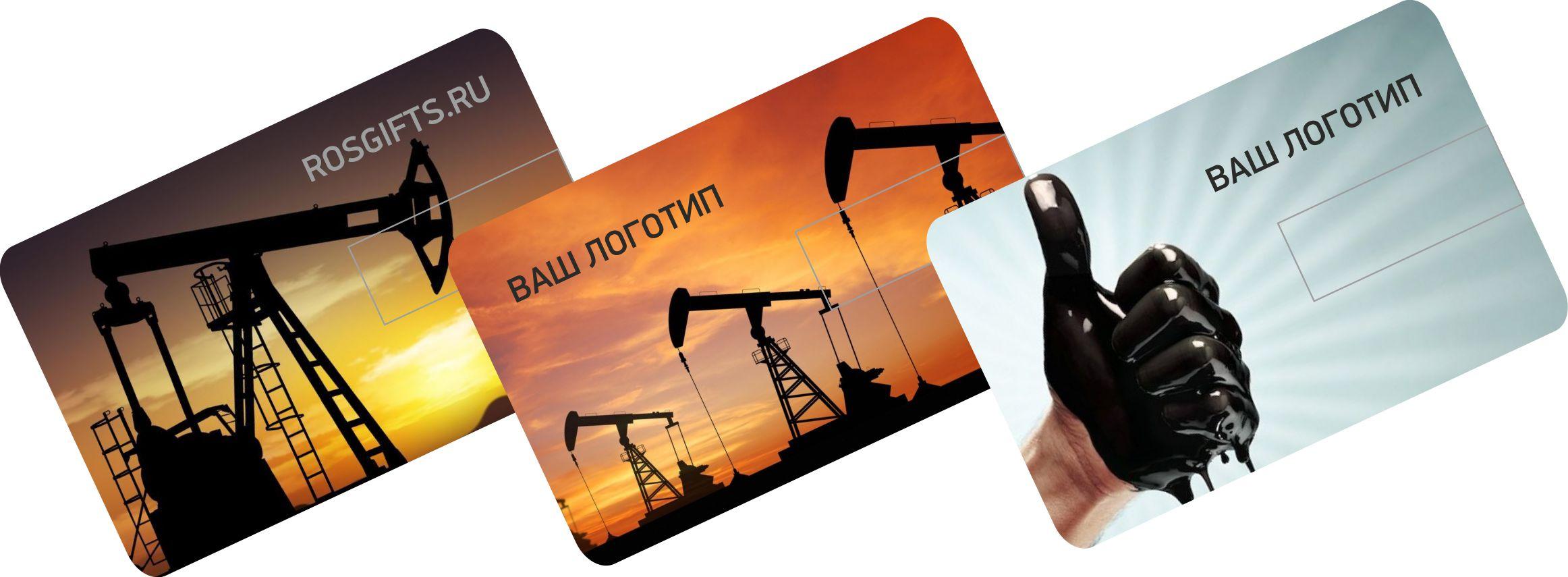 сувенирная продукция ко дню нефтяника
