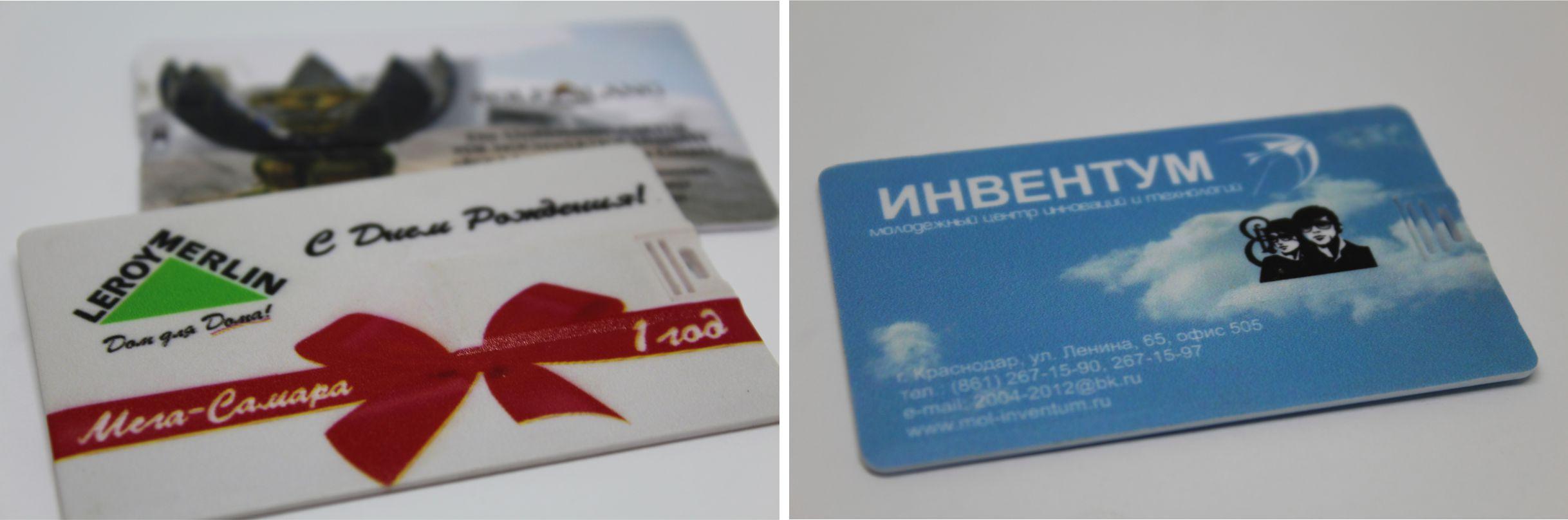 флешки визитки с логотипом