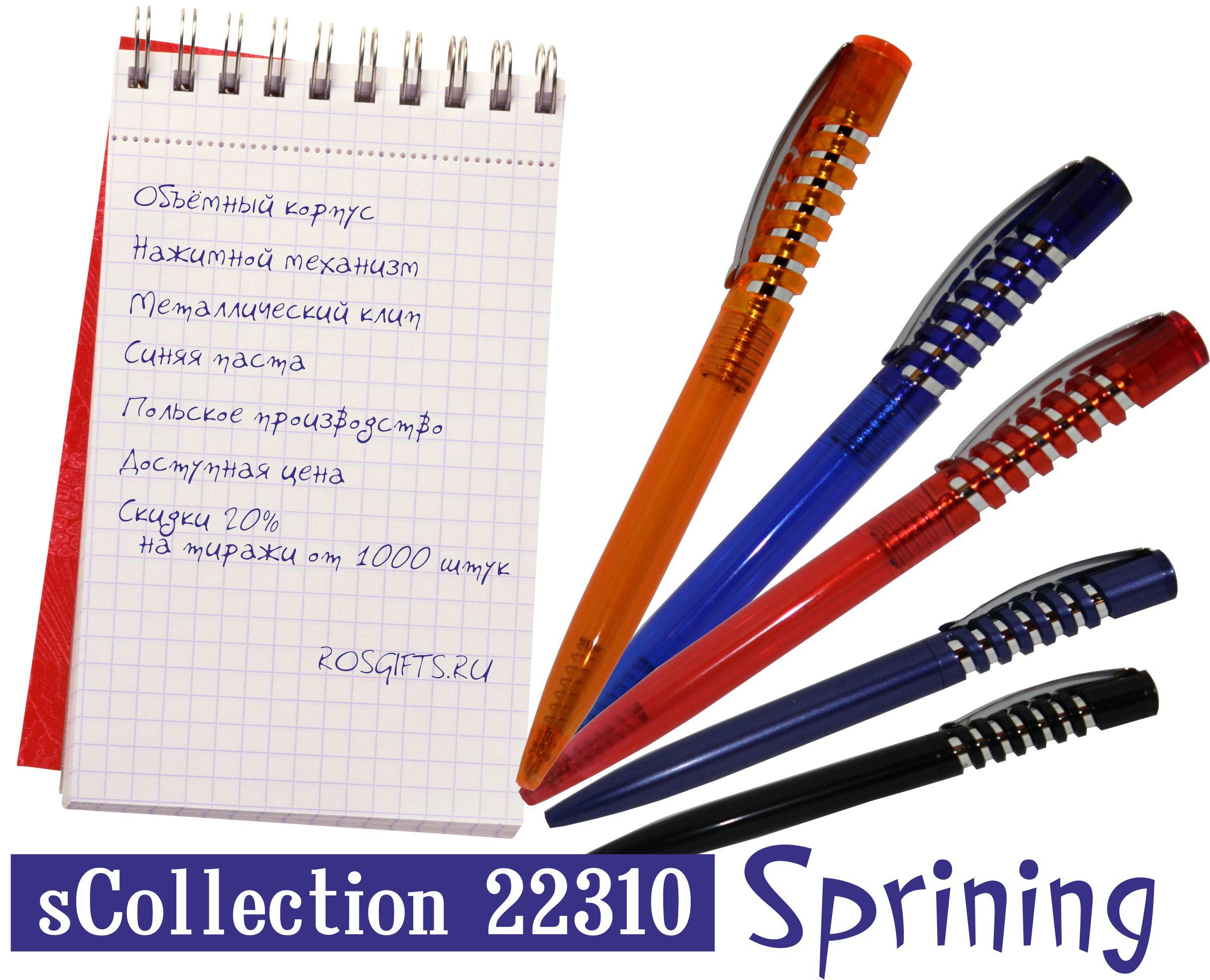 сувенирная продукция ручки с логотипом
