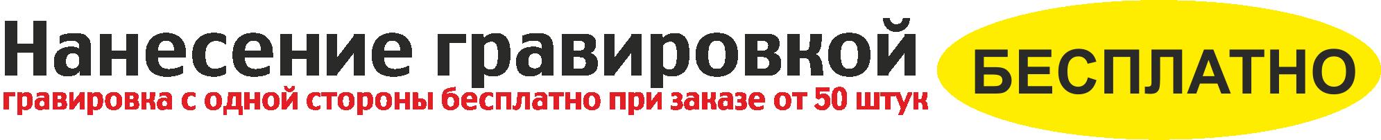 флешки с логотипом на заказ