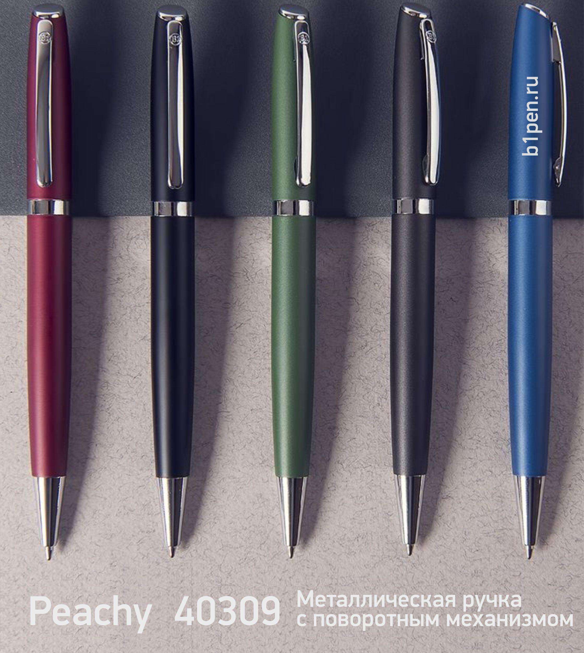 ручки под гравировку