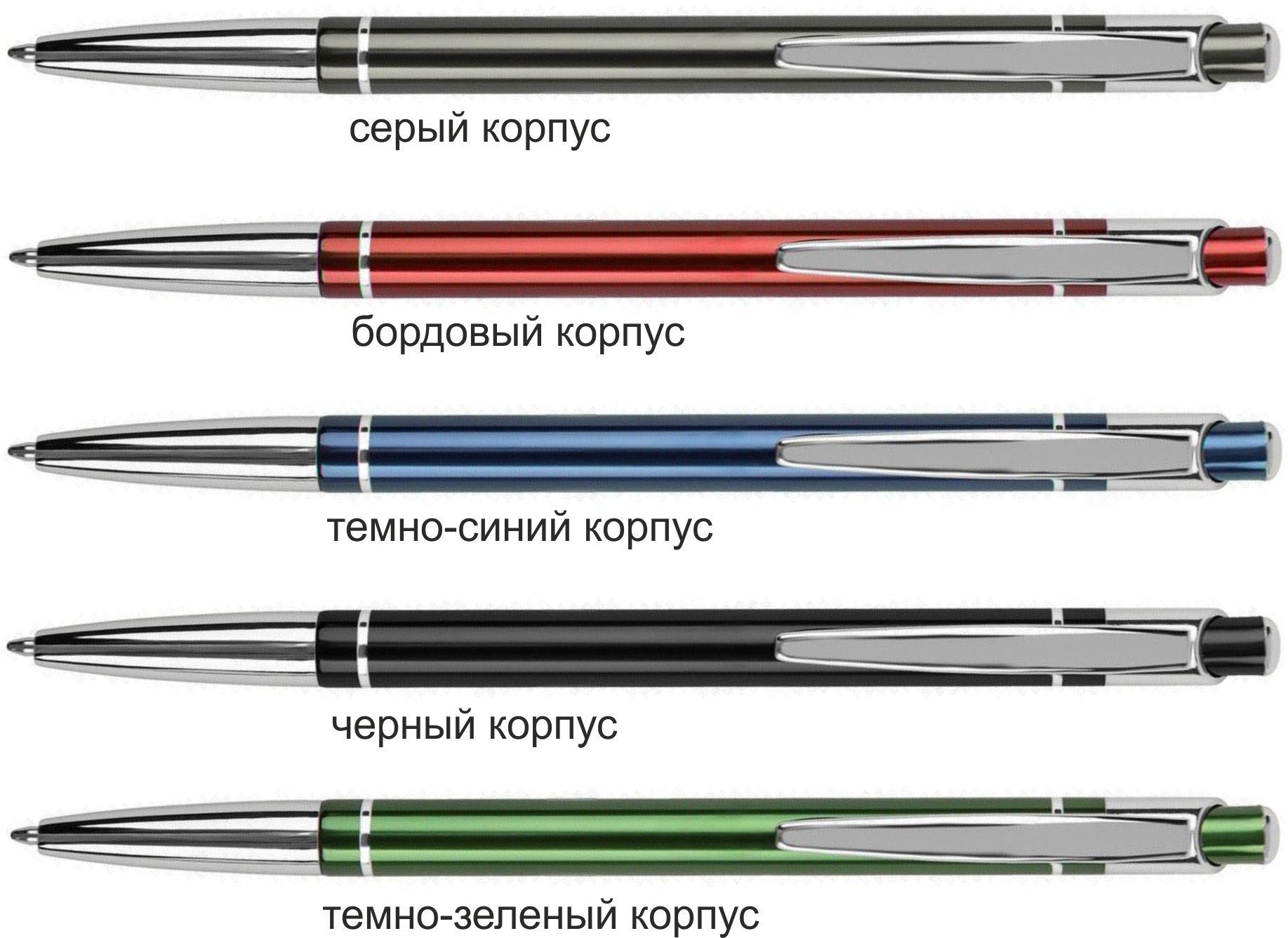 ручки под гравировку оптом в москве