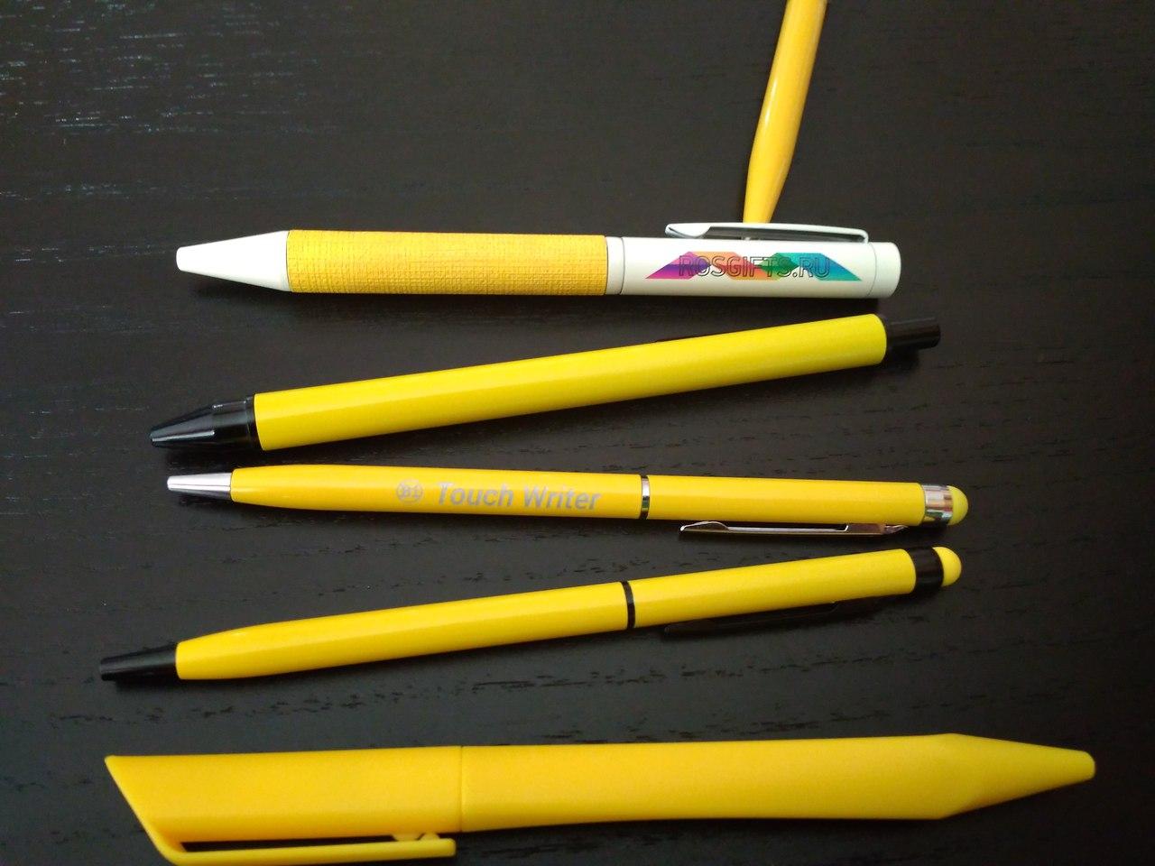 ручки под нанесение