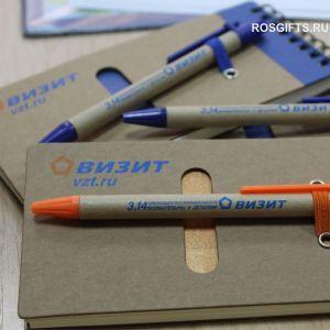 ручки с логотипом в Самаре
