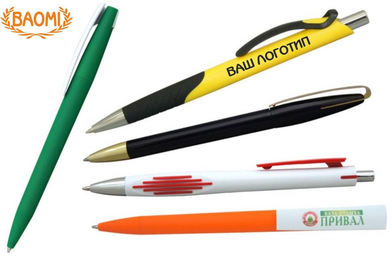 ручки BAOMI
